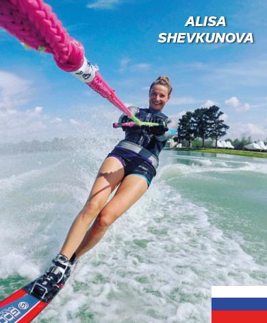 Alisa Shevkunova